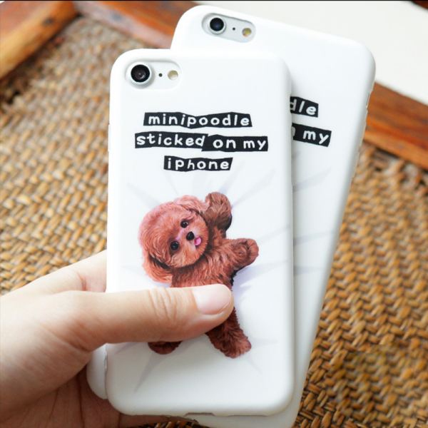 Phone case cute teddy dog Animal Tumblr iPhone 6,6s,6plus,6s plus,7,7plus,8,8plus, cases covers accessories smartphone cases phone skins
